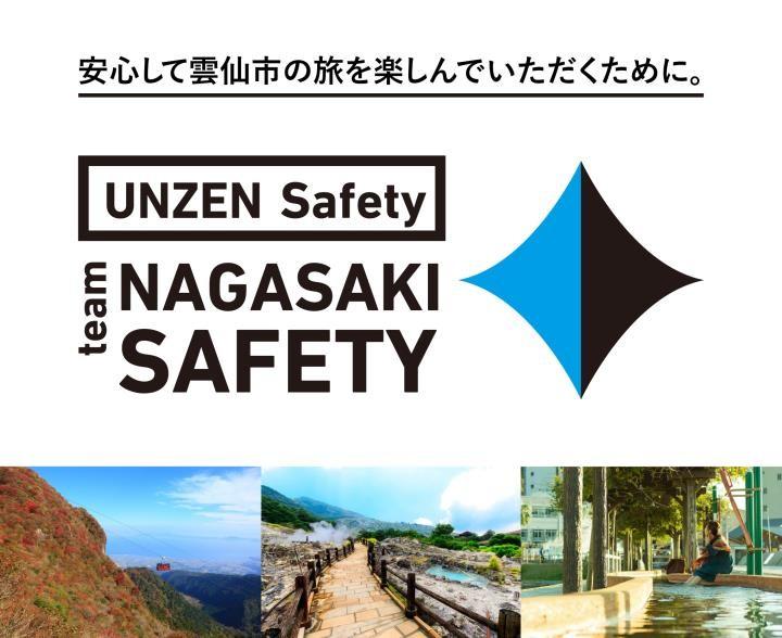 safety1-e1596785260950