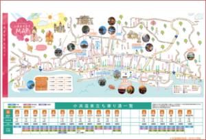 小浜温泉観光マップ